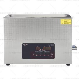方需单频功率可调超声波清洗机 破碎 乳化XJ-600KT