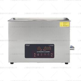 方需单频功率可调超声波清洗机 破碎 乳化 提取XJ-700KT