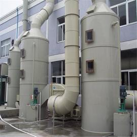 禄mi工业酸碱废气处li喷淋塔LUMI56632