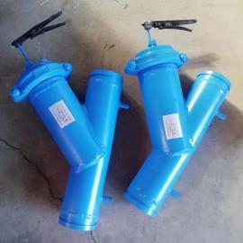 传正V型水质过滤器zcl-1