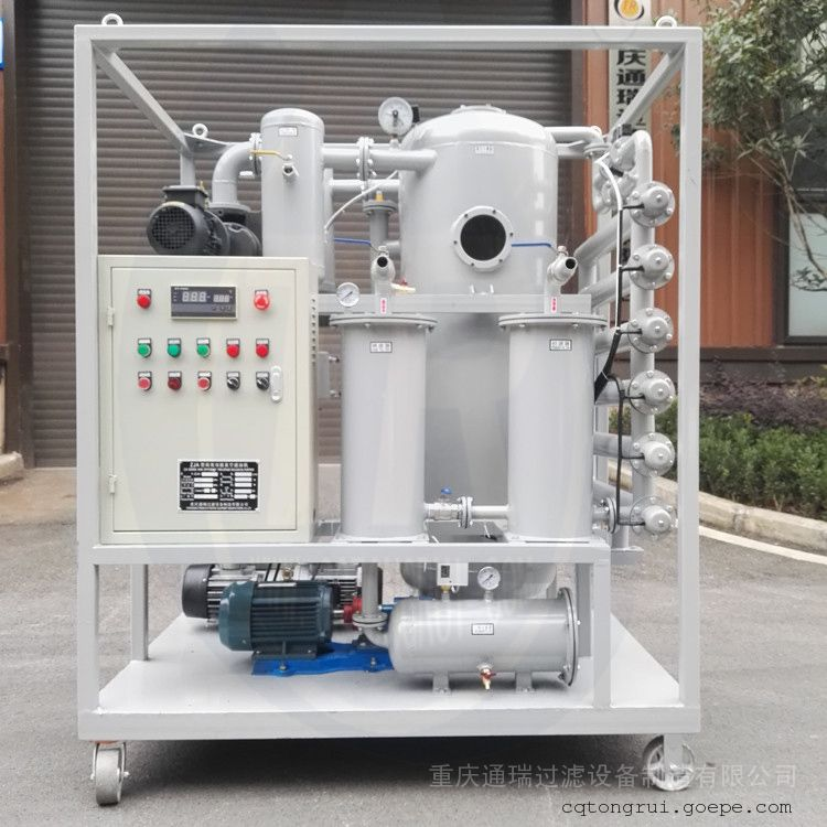 TR牌电厂双级真空过滤设备,移动框架式变压器油专用滤油机