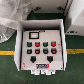 依客思BZC81-A2B1D2G两灯两钮一表挂式防爆操作柱