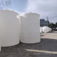 20立方防腐储罐塑航PT-20000L