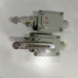 依客思BZX51-5L可调式滚轮摇臂式防爆行程开关