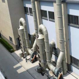废气处理工程设备LCHBFQ