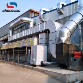 盛宝uv光氧净化处理设备,光氧催化废气处理型号齐全
