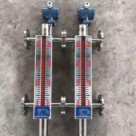 景辰蒸汽磁翻板液位� 高�匦�A套型磁翻板液位�x UHZ