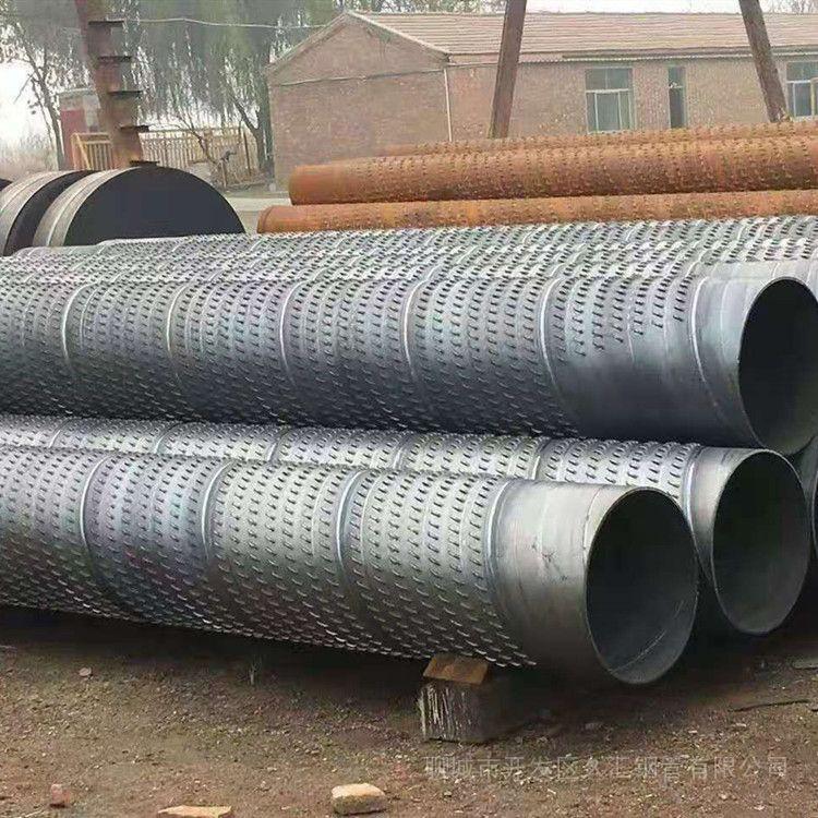 500打井钢管(400)600mm井用hua管 300*4mm�zi�lv水管出厂底价