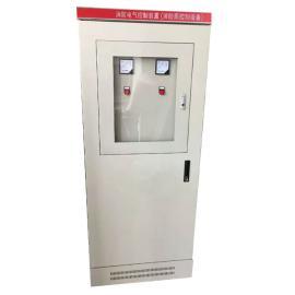 ATS双电源控制柜