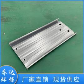 乔达环保SPCC材质阳极板 静电收尘器阳极振打装置各种型号