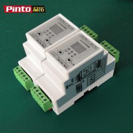 pin拓THK-A双手同bu按钮 双手同bu开关控zhi器 双手同bu模块