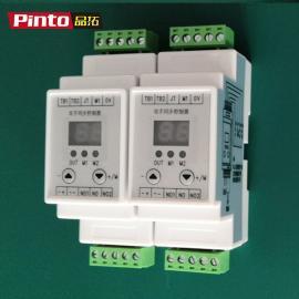 pin拓THK-A双手同bu控zhi模块 同bu双手控zhi器