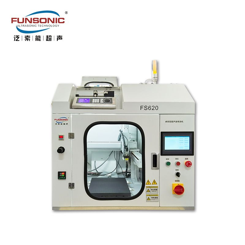 FUNSONIC桌面型 超声波喷涂系统FS620