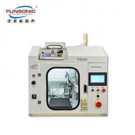 FUNSONIC超声波喷涂机FS620