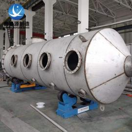 1.4547材质船舶洗涤塔AG官方下载、船舶吸收塔AG官方下载AG官方下载AG官方下载、脱硫设备烟气处理设备
