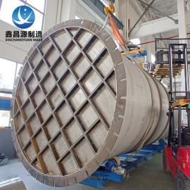鑫昌源不锈钢喷淋塔操作简单工业废气除臭净化处理洗涤塔装置