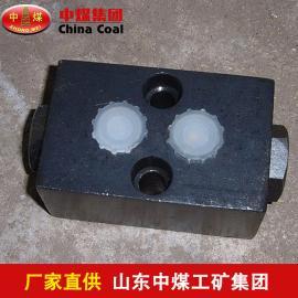 中煤液压锁尺寸cai煤机配件液压锁