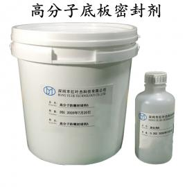 南方电网高分子防鼠防潮阻燃封dujiHY-230