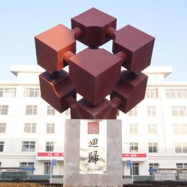 中雕雕塑企事业单位雕塑不锈钢雕塑加工厂创意设计定制