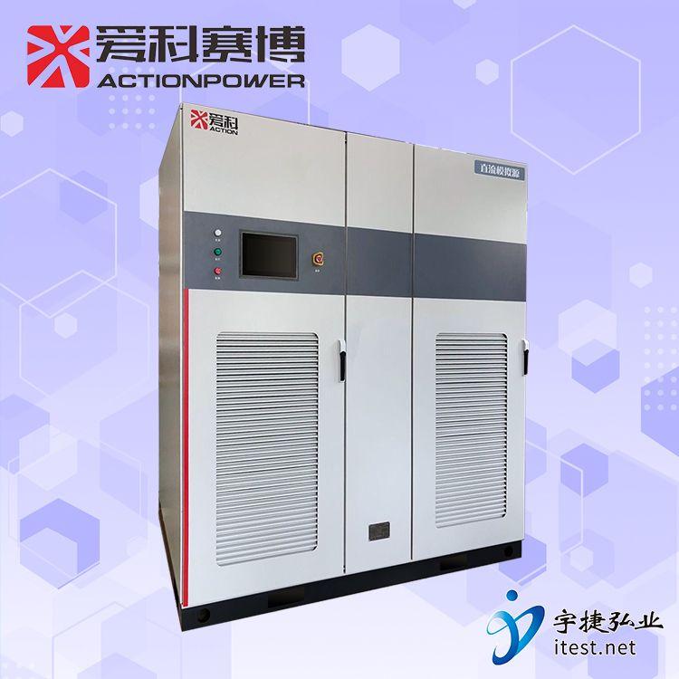爱ke赛博直liu电yuan FHDC-1000系列可编程直liu电yuanFHDC S4-1k/250C