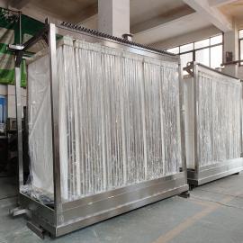 碧水源MBR超滤膜 mbr超滤膜组件帘式膜RF -III -1-A