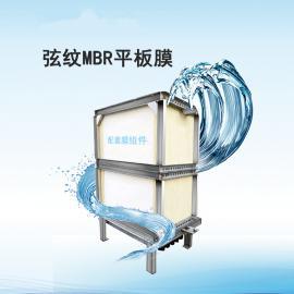 碧水源mbr弦纹平板膜独有的弦纹结构 减少了内部流道阻力CMD-Ⅰ-6-30