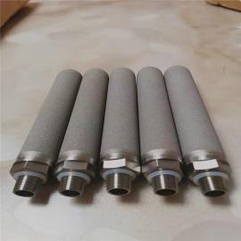 盈高气体液化转换分离不锈钢粉末烧结滤芯YG-Z20-X1224