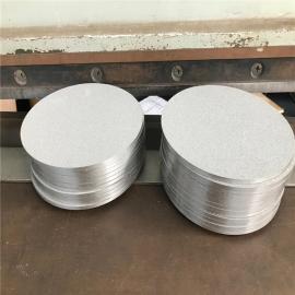 盈高上料机配件承重过滤板多孔钛板YG-Z20-X1225