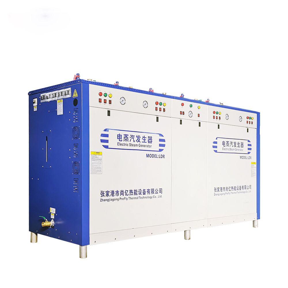 立浦热能0.5t采暖锅炉工业商用360kw电加热蒸汽发生器热水洗浴工厂可定制