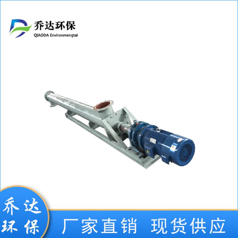 乔达GX不锈钢管式螺旋输送机 可带角度GX219