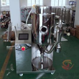 归永PID控温喷雾干燥造�;�制造商GY-GTGZJ-3L