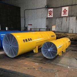 SDF变频隧道轴流风机/75kw隧道风机