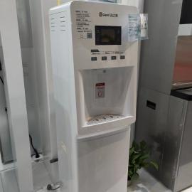浩泽碧丽净水器租赁提供净水机租赁解决方案 免费试用7天