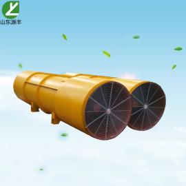 源�SSDF2X45kw隧道施工�L�C �能施工隧道�喝胧�π��L�C