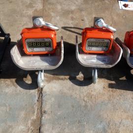 汉衡30吨无线耐高温吊钩秤 30t无线隔热电子吊秤OCS
