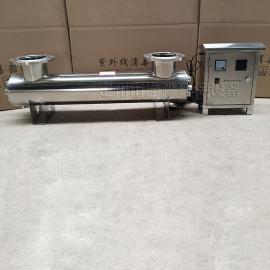 鑫净淼过流式紫外线消毒杀菌器原水处理净水仪XJM-UVC-1200