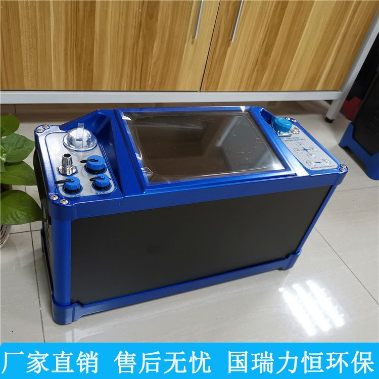 guo瑞liheng紫外烟气分析yi gu定wu染源废气检ceyiGR3028