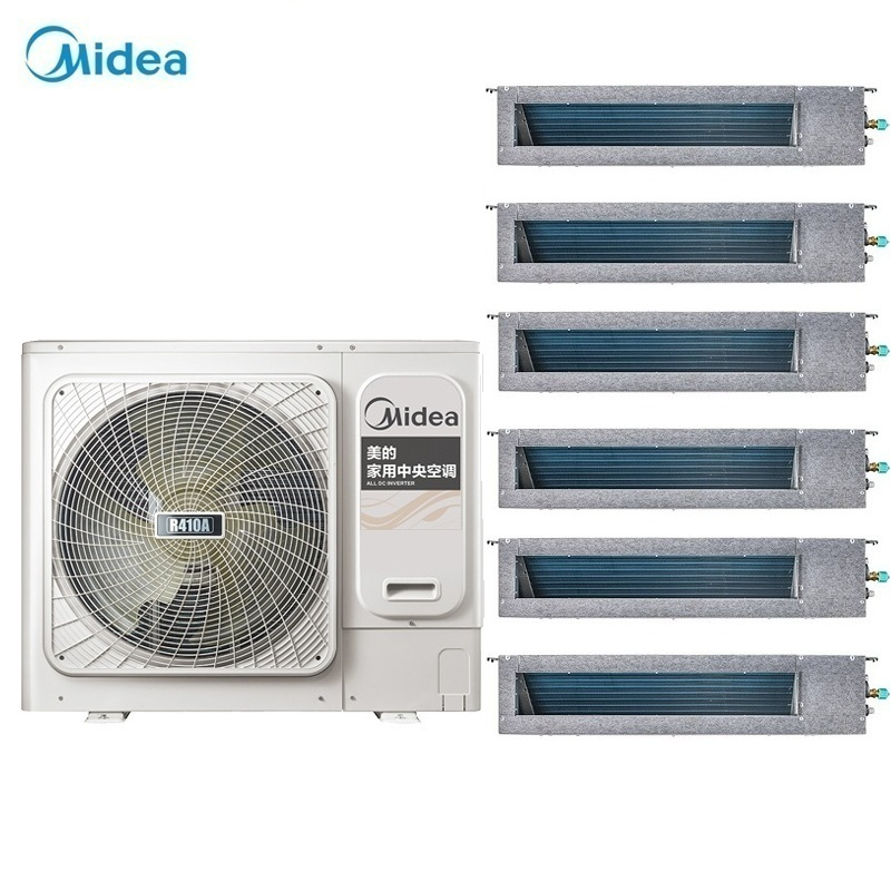 Midea(美的)美的空调型号美的变频多联机 美的风管机一拖四一拖五一拖六MDVH-V140W/N1-5R1LL(E1)