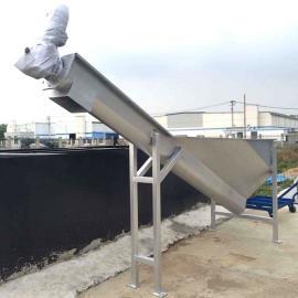 飞力环保螺旋式不锈钢砂水分离器LSSF