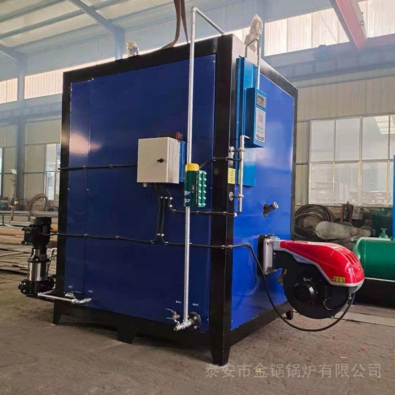 金锅卧式食品杀菌蒸煮配套蒸发器 燃油燃气蒸汽发生器 现货即发