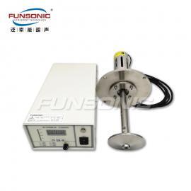 FUNSONIC超声波制粉FS-X403DL