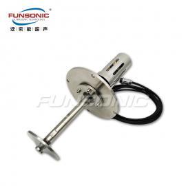 FUNSONIC超声波锡雾化制粉系统FS-X403DL