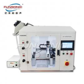 FUNSONIC往复式超声波医疗喷涂系统 高度均匀灵活可控FS620