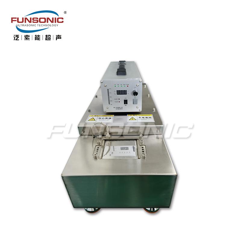 FUNSONIC超声波铝线沾锡FS-UW2010DL