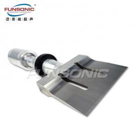 FUNSONIC超声波奶酪切割设备FS-UC2010GL