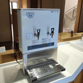 吉之美电热烧开水器刷卡步进式开水器净水器租赁用