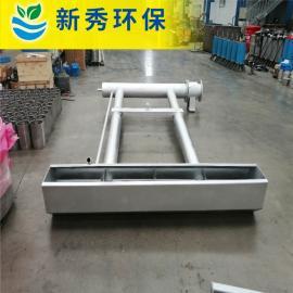 新秀浮筒式滗水器XB50