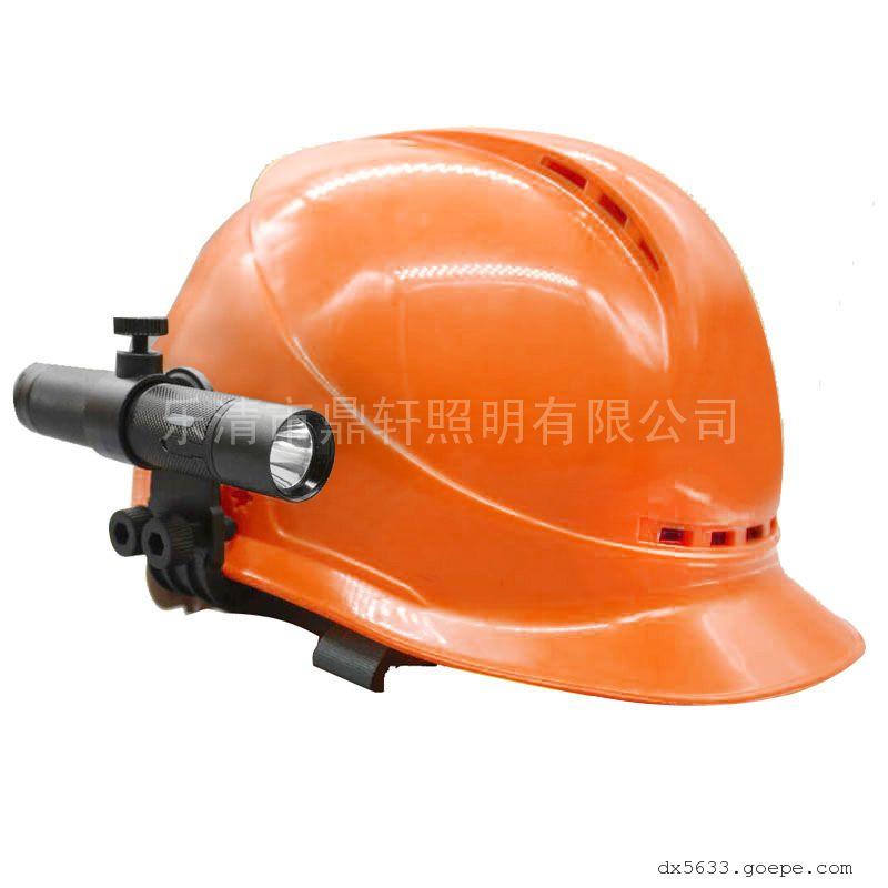 鼎轩照明海洋王微型防爆手电筒JW7301