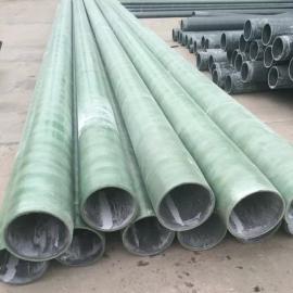 玻璃钢/聚氯乙烯复合管厂草川