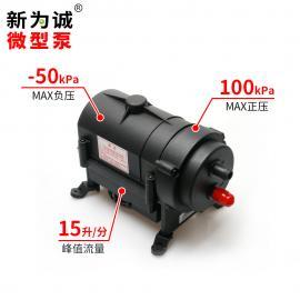 新为cheng无刷抽打两用气泵SFCY5015